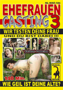 Casting of Wives #3