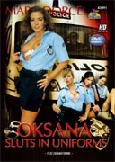 Oksana - Sluts in Uniform